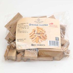 Дубовые чипсы (палочки) без обжига 500 гр
